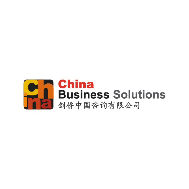 China Business Solutions Logo